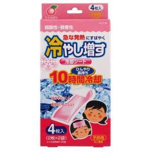 冷やし増す 冷却シート子供用 モモ 4枚入(2枚×2袋) 紀陽除虫菊|n-tools