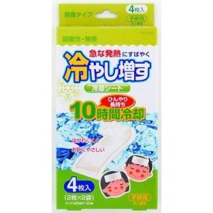 冷やし増す 冷却シート子供用 無香 4枚入(2枚×2袋) 紀陽除虫菊|n-tools