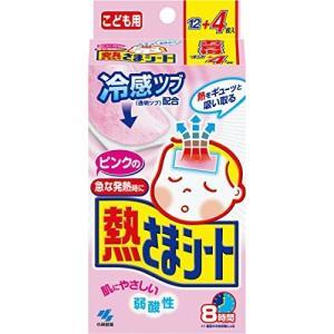 ピンクの熱さまシート 子供用 12+4枚 小林製薬|n-tools