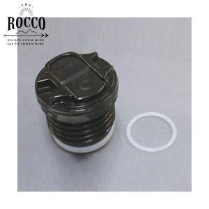 ROCCO ロッコ 部品 ステンレスボトル 栓ユニット グローバルアロー|n-tools