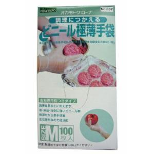 食品対応ビニール極薄手袋 100枚 M No.087 オカモト|n-tools