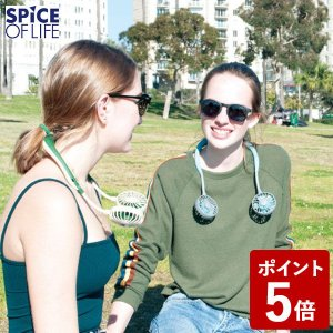 SPICE WFAN ハンズフリー ポータブル 扇風機 アイスブルー DOUBLEFAN ダブルファン スパイス DF30SS01-MT|n-tools