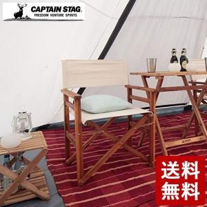 キャプテンスタッグ CSクラシックス FDディレクターチェア ホワイト UP-1030 CAPTAIN STAG パール金属|n-tools