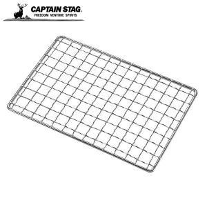 キャプテンスタッグ カマド スマートグリル B6型用 アミ UG-2011 CAPTAIN STAG...