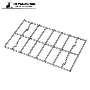キャプテンスタッグ カマド スマートグリル B6型用 目皿 UG-2013 CAPTAIN STAG...