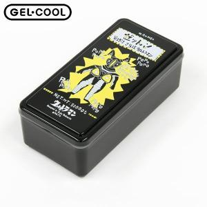 GEL-COOL ランチボックス ゼットン SG by Taku Yoshimizu 500ml 三好製作所 n-tools