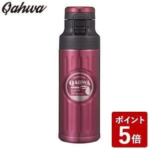 コーヒー好きの方のための、コーヒー専用に特化したステンレスボトルです。 世界で初めてボトル内部にテフ...