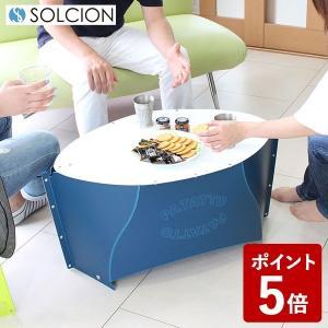 SOLCION 折りたたみテーブル パタット テーブル ネイビー × ペールホワイト 642897 イケックス|n-tools
