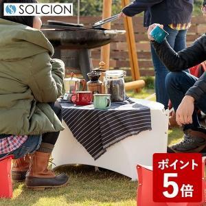 SOLCION 折りたたみテーブル パタット テーブル ペールホワイト × ペールホワイト 642903 イケックス|n-tools