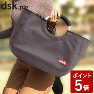 ディーエスケーピグ 保冷トートバッグ ボッカ グレー dsk.pig シービージャパン n-tools