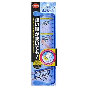 ダイヤ ハンガーロック n-tools