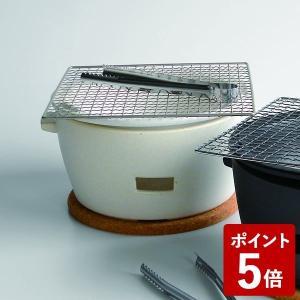 LOLO SHIKIKA 炭焼き水コンロ 大 白 3701 ロロ|n-tools