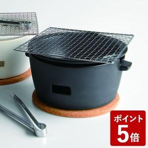 LOLO SHIKIKA 炭焼き水コンロ 大 黒 3702 ロロ|n-tools