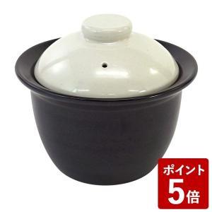 LOLO SAILU 炊飯土鍋 2合炊き 白 39652 ロロ n-tools