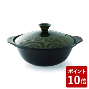 丸利 サーマテック 直火土鍋 オリーブ 6.5号 TDF02-610 n-tools