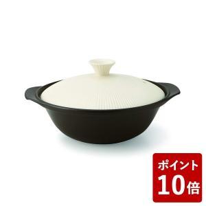丸利 サーマテック 直火土鍋 アイボリー 10号 TDF04-110 n-tools