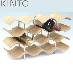 KINTO ワインラック 14本用 ウィロー 45150 キントー|n-tools