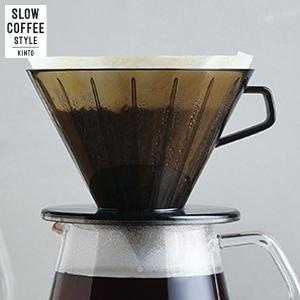 KINTO SLOW COFFEE STYLE ブリューワー 4cups クリアグレー 27650 キントー スローコーヒースタイル|n-tools