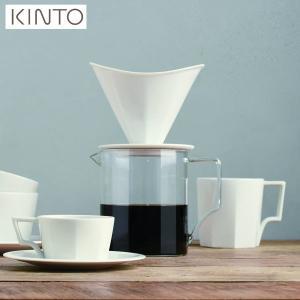 KINTO OCT ブリューワージャグセット 4cups ホワイト 28903 キントー|n-tools