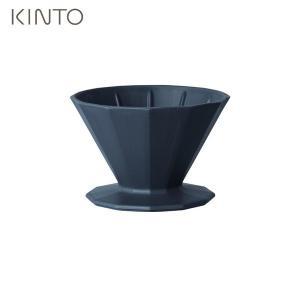 KINTO ALFRESCO ブリューワー 4cups ブラック 20730 キントー|n-tools