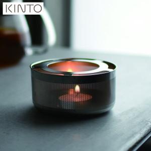 KINTO UNITEA ティーウォーマー 21110 キントー|n-tools