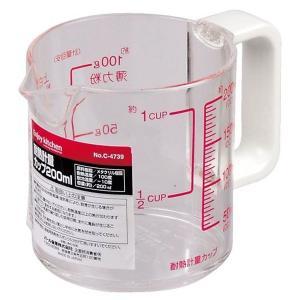 パール金属 ENJOY KITCHEN 耐熱計量カップ 200ml C-4739|n-tools