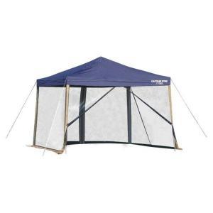 キャプテンスタッグ(CAPTAIN STAG) テント・タープ用 サンシェード スピーディー300UV用 スクリーンパネルM-3194|n-tools