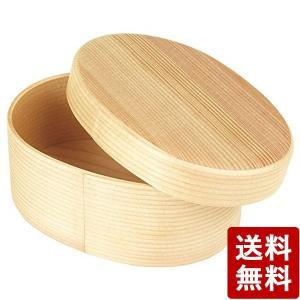 ヤマコー エゾ松・わっぱ弁当箱 小 89490|n-tools