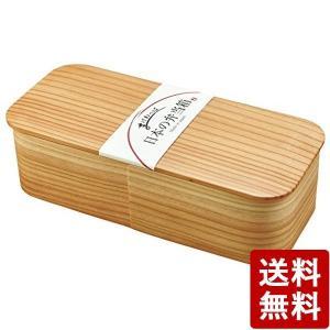 ヤマコー 日本の弁当箱 長角 ロング 89716|n-tools
