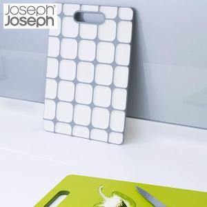 グリップトップ まな板 ホワイト 50097 ジョゼフジョゼフ(Joseph Joseph)|n-tools