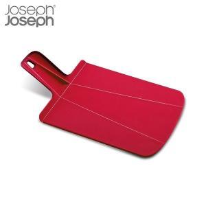 曲がるまな板 チョップ2ポットプラス レッド ジョゼフジョゼフ(Joseph Joseph)|n-tools
