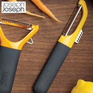 マルチピール ソフトスキンピーラー ジョゼフジョゼフ(Joseph Joseph) n-tools