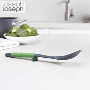 エレベート スロテッドスプーン ダークグリーン ジョゼフジョゼフ(Joseph Joseph)|n-tools