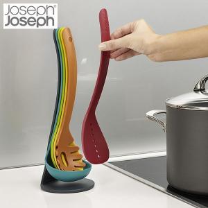 ネストユテンシルプラス マルチカラー キッチンツール5点セット+スタンド ジョゼフジョゼフ(Joseph Joseph)|n-tools