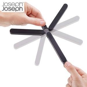 鍋敷き アクシス ブラック 20117 ジョゼフジョゼフ(Joseph Joseph) n-tools