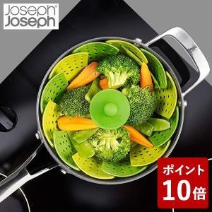 ジョセフジョセフ ロータス プラス グリーン 400236 JosephJoseph|n-tools