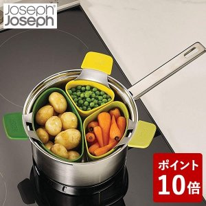 ジョセフジョセフ ネストスチーム グリーン 40083 JosephJoseph|n-tools