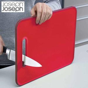 スライス & シャープン まな板 ラージ レッド ジョゼフジョゼフ(Joseph Joseph)|n-tools