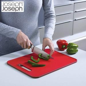 スライス & シャープン まな板 スモール レッド ジョゼフジョゼフ(Joseph Joseph)|n-tools