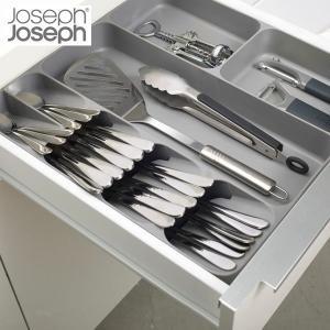 カトラリーケース ラージ ドロワーオーガナイザー グレー 85127 ジョゼフジョゼフ(Joseph Joseph)|n-tools