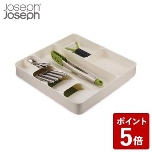 Joseph Joseph カトラリーケース ドロワーオーガナイザー ラージ ホワイト ジョセフジョセフ n-tools