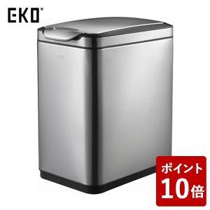 EKO ゴミ箱 ティナタッチビン ステンレス 20L|n-tools
