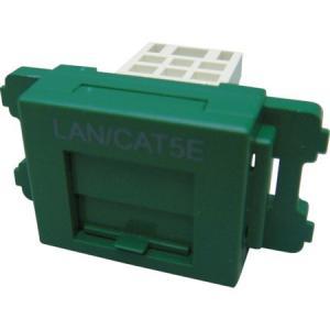 カテゴリ5EJISプレート用ジャックキット 緑 パンドウイット JAOSSP58GR-6260|n-tools