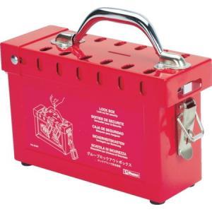 グループロックアウト用ボックス (1個=1箱) パンドウイット PSLGLBN-6260|n-tools
