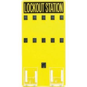 ロックアウトステーション 10人用 パンドウイット PSL10SA-6260|n-tools