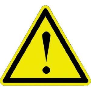 ISO警告ラベル 危険地域 (30枚入) パンドウイット PESWD9Y-6260|n-tools