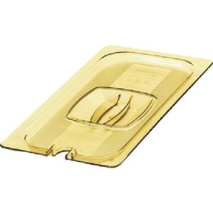 ラバーメイド フードパン (コールドパン)用カバー アンバー 221P8646 n-tools