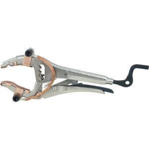 SHT ビッグマウスグリッププライヤー 銅アース付 250mm PAJ207|n-tools