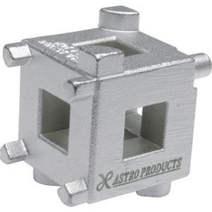 ブレーキピストンキューブ アストロプロダクツ 2007000000526-1435|n-tools