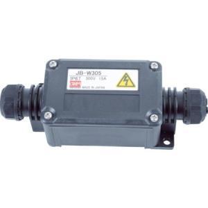 ジョイボックス JB-W305 オーム電機 JBW305-1410 n-tools